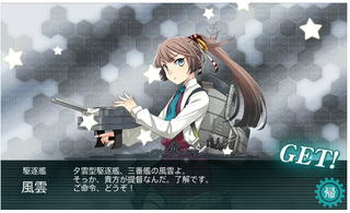 E-2 輸送ボス 風雲ドロ.png